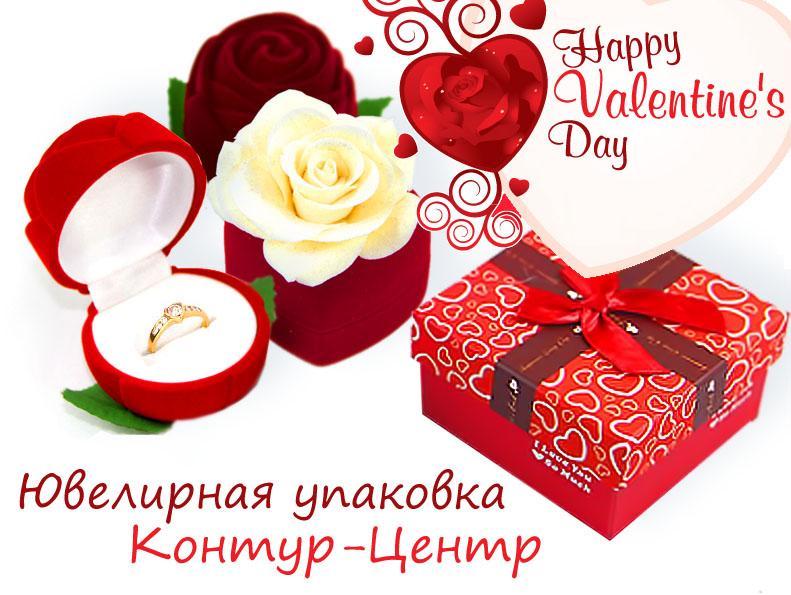 Ювелирная упаковка ко дню влюбленных, коробочки серденчки, ювелирный футляр сердце
