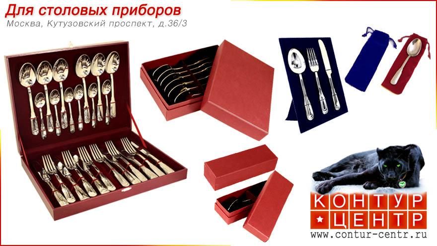 фото подарочная упаковка для столовых приборов